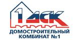 АО «ДСК-1»
